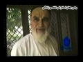 Golden Words by Imam Khomeini (r.a) - Collection of Speeches - Farsi sub Urdu