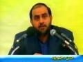 اخلاق، توحید، مبارزه Ethics, Unity, Struggle - Speech - Farsi