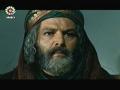 [P-33] Mukhtar Namay - The Mokhtars Narrative - Historical Drama Serial on Ameer Mukhtar Persian English