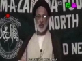 Lecture 5 Ramadan 2011 - H.I. Askari - Imamate (Imamat) - Urdu