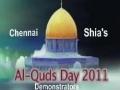 [Quds Day 2011] - Chennai India AL QUDS Rally August 2011 - Ramadhan 1432 - Urdu