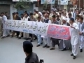 [02 Sep 11] Alamdar Road Protest Against Eid Ul Fitr Attack in Quetta - Urdu
