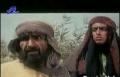 Movie - Shaheed e Kufa - Imam Ali Murtaza a.s - PERSIAN - 15 of 18