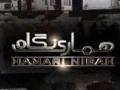 پاراچنار کی حالت زار Bad Situation of Parachinar - Hamari Nigah [Al-Balagh Studio] - Urdu