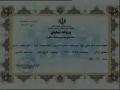 Movie - Shaheed e Kufa - Imam Ali Murtaza a.s - PERSIAN - 8 of 18