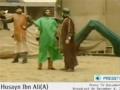 Husayn, the son of Ali - Documentary - Farsi sub English