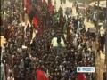 Shia Muslims mark Ashura in Nigeria  - Dec 7, 2011 - English