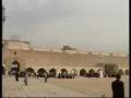 A Visit to Najaf - A Journey to Najaf - URDU