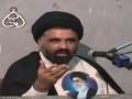 [Clip] Jo khud ko bulay huay hai un ki 1 alamat - Agha Jawad Naqvi - Urdu