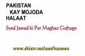 Pakistan Kay Taza Tareen Halaat Per Agha Syed Jawad Ka Tajziya [URDU]