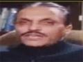 ZIA ul HAQ Group Ki Wapsi - Ustad Syed Jawad Naqvi - Must Watch - Urdu
