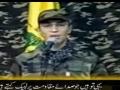 [URDU] Jihad Imad Mughniyeh Speech - Arabic