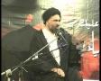 [CLIP] Ashura Banwan e Maktab - Urdu