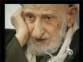 [English Subtitles] - In the Memory of Ayatollah Bahjat [r] - Farsi sub English