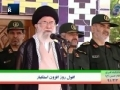 Imam Khamenei speech at IHU Graduation - 23May12 بيانات در دانشگاه امام حسين - Farsi