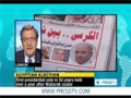 [26 May 2012] Many young Egyptians reluctant to vote - English