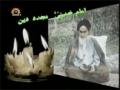 [1] امام خمینی رح مجدد دین - Imam Khomeini, Revived Religion, Islam - Urdu