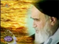 [2] امام خمینی رح مجدد دین - Imam Khomeini, Revived Religion, Islam - Urdu