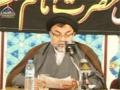 [1] Imam Khomeini Conference(2012) - London, UK - Ayatollah Sheikh Moezi - Farsi