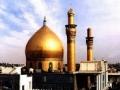 Ziyarat 10th Imam Ali un Naqi Al Hadi (a.s) - Arabic