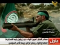 [04] Al-Ghaliboun-2 مسلسل الغالبون الجزء 2 - الحلقة الرابعة - Arabic
