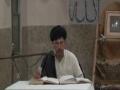 [1] تفسیر سورة حج - H.I. Baqir Abbas Zaidi - 1 Ramazan 1433 - Urdu