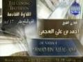 Quran Juz 17 [Al Anbiyaa: 1 - Al Hajj: 78] - Arabic Sub English