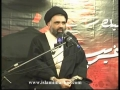 [7] Ashura Ba Unwan e Maktab - (Muharram 2009) - Ustad Syed Jawad Naqvi - Urdu