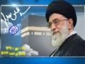 [26 Oct 2012] حجاج کے نام قائد انقلاب اسلامی کا پیغام - Hujaj Kay Nam - Urdu