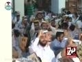 [Ali Deep Rizvi Noha Muharram 1434] مہلا مہلا - Urdu