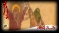 [4] Zikre Ali (A.S) Hai Zindagi - ISO Nohay 2012/2013 - Muharram 1434 - Urdu