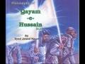 [Audiobook] Philosophy of Qayam e Hussaini - 5 Exegesis on Qayam-e-Hussain (a.s) - English