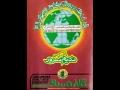 [Audio] Haye Shaam Ka Bazaar - Nadeem Sarwar Noha 1995 - Urdu