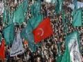 Shia Muslims in Turkey remembering Karbala - All Languages