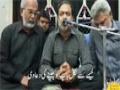 Jab Bano Nay - Ustaad Sibte Jaafar Zaidi  - Urdu