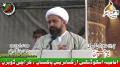 [یوم حسین ع] Speech - H.I. Muhammad Amin Shahidi - SMC - 9 Jan 2013 - Urdu