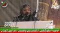 [یوم حسین ع] Poetry - Sister Sakeena - SMC - 9 Jan 2013 - Urdu