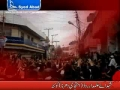 [11 Jan 2013] Shohada Alamdar Road Quetta Blast Reports - Urdu