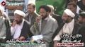 [14 Jan 2013] Karachi Dharna at Numaesh Chorangi - Ending Press Conference MWM - Urdu
