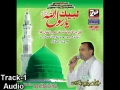 [Audio][Ali Deep Rizvi Naat 2013] لبیک یا رسول اللہ Labbaik Ya Rasoolallah (s) - Urdu