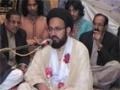 Muhabbat e Rasool kay Taqaze - محبت رسول کے تقاضے - H.I Sadiq Taqvi - Urdu