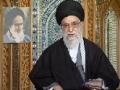 [FARSI] Nowruz Message : The Year of POLITICAL EPIC and ECONOMIC EPIC... Ayatollah Khamenei - 20 March 13