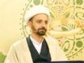 [14] Successful Married Life - کا میاب ازدواجی زندگی Ali Azeem Shirazi - Urdu