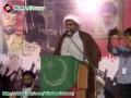 [لبیک یا حسین ع کانفرنس] Speech H.I. Raja Nasir Abbas - 21 April 2013 - Urdu
