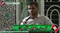 [افکارِ شہید مطہریؒ] Speech Br. Nawazish - 1 May 2013 - Urdu