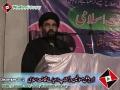 احیائے ثقافت اسلامی ورکشاپ - H.I. Ahmed Iqbal Rizvi - December 2012 - Urdu
