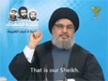 [CLIP] Sayyed Nasrallah: I Most Understood Imam Husayn & Ashura, during the July War in 2006 - Arabic Sub English