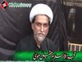 Al-Quds issue - مسئلہ قدس اور عالم اسلام میں اس کے اہمیت - H.I Aqeel Musa - Urdu