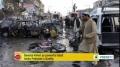 [30 Oct 2013] Several Killed as powerful blast rocks Pakistan Quetta - English