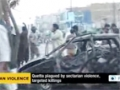 [30 Oct 2013] In Pakistan, at least 4 people killed in a car explosion - English